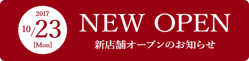 2017 10/23 NEW OPEN